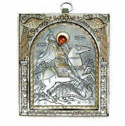 Botez Icoana antic metal Sfantul Gheorghe