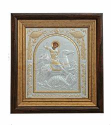Botez Icoana argintata in rama Sfantul Gheorghe
