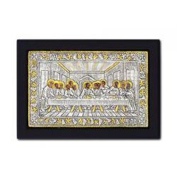 Nunta si Botez Icoana argintata  Cina cea de Taina 19x26 cm