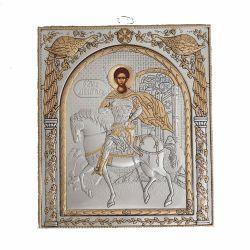Icoana argint pietre Sfanta Familie Icoana argintata antic Sf.Dumitru