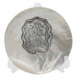 Decoratiuni Placheta argint zodia GEMENI pe scoica perlifera