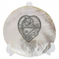 Vaza Isthmus Selangor 12 x 20 cm Placheta argint zodia SAGETATOR pe scoica perlifera