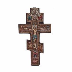 Icoana Maica Domnului Ierusalim Cruce pictata in relief
