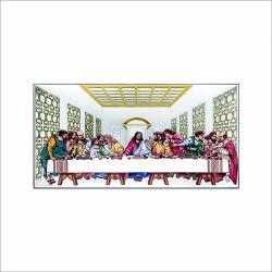 Icoane  Icoana Cina cea de Taina 27x15,5 cm