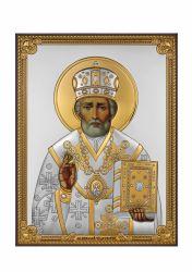 Icoane  Icoana Sfantul Nicolae argintata 19x26 cm